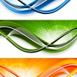 Stock Vector: Set of wavy banners