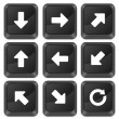 Computer buttons arrows — Stock Vector