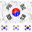 Royalty-Free Stock Vector Image: South Korea grunge flag set