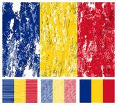 Romania grunge flag set — Stock Vector