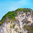 Stock Photo: Thai Mountains