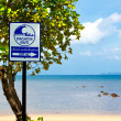 Tsunami Evacuation Route Sign — Stockfoto