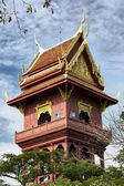 Mueang boran — Photo