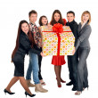 Group of and gift box. - Stock Photo
