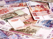Background of money (Russian rouble). — Stock Photo