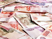 Background of money Russian rouble. — Stock Photo