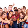Stock Photo: Multi-ethnic group