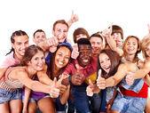 Multi-ethnic group — Fotografia Stock