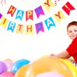 Stock Photo: Child birthday party with boy.