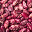 Stock Photo: Kidney beans