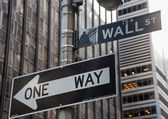 Occupare wall street messaggio unidirezionale — Foto Stock