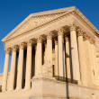 Royalty-Free Stock Photo: US Supreme court