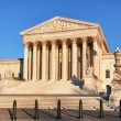 Winter trees frame Supreme court - Stock Photo