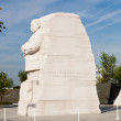 Martin Luther King Monument DC — Stock Photo