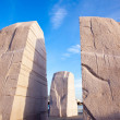 Stock Photo: martin luther king monument dc