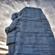 Martin Luther King Monument DC — Stock Photo #9022496