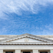 Dirksen Senate office building facade Washington — Stock Photo