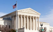 Supreme Court Washington DC USA — Stock Photo