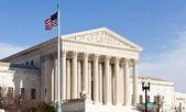 Supreme Court Washington DC USA — Stock Photo