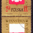 POLAND - CIRCA 1966: The stamp printed in Poland shows the stamp of tax collection, circa 1966. - 图库照片