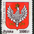 POLAND - CIRCA 1992 : The stamp printed in Poland shows the stamp of tax collection, circa 1992. — Stock Photo