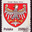 POLAND - CIRCA 1992: The stamp printed in Poland shows the stamp of tax collection, circa 1992. — Stock Photo