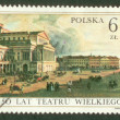 POLAND - CIRCA 1983: A stamp printed in Poland shows The defense of 150 year Great theater. circa 1983 — Stock Photo