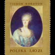 Poland stamp printed in Poland: painting of Fyodor Stepanovich Rokotov - Stock Photo