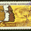 A stamp printed in the USSR shows youth opposed colonialism, circa 1962. - Foto Stock