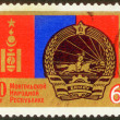 Stock Photo: Stamp printed in USSR honoring 50 years of Mongoli's revolution, circ1964