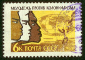 A stamp printed in the USSR shows youth opposed colonialism, circa 1962. — Stock Photo