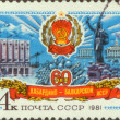A stamp printed in the USSR devoted 60 years of Kabardino-Balkar Autonomous Soviet Socialist Republic, circa 1981 - Stock Photo