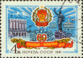 A stamp printed in the USSR devoted 60 years of Kabardino-Balkar Autonomous Soviet Socialist Republic, circa 1981 — Stock Photo