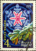 Fur-tree branch in snow. A New Year's stamp, circa 1978. — 图库照片