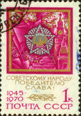 A stamp printed in the USSR, shows To the Soviet -winner - glory, 1945-1970, circa 1970 — Stock Photo
