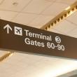 Terminal 3 — Stock Photo #8423800
