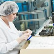 Stock Photo: Pharmaceutical factory worker