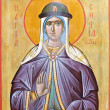 Стоковое фото: Icon of saint Sophiof Slutsk