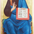 Icon of the Lord Jesus Christ — Stock Photo