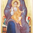 Mother of God Vergin Mary and Jesus Christ - Stock Photo