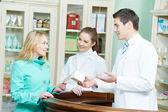Medical pharmacy drug purchase — Stock Photo