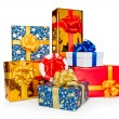 Heap of gift boxes — Stock Photo