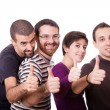 Thumbs Up — Stock Photo #8042604