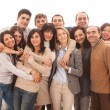 Stock Photo: Large Group of , Big Family