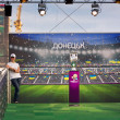 UEFA Trophy Tour in Donetsk — Stock Photo
