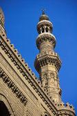 Minaret of The Rifai Mosque — Stock Photo