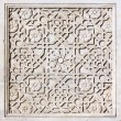 Carved ornament on the marble tile - Stock Photo