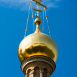 Stock Photo: Cupola