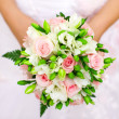 Bride's bouquet — Stock Photo #8606487