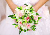 Bride's bouquet — Stock Photo